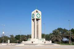 Torre de pulso de disparo na Cidade do Kuwait Imagens de Stock Royalty Free