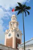 Torre de reloj de HKU Imagen de archivo