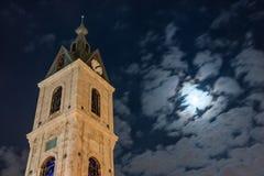 Torre de reloj de Jaffa bajo claro de luna Imagen de archivo libre de regalías