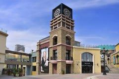 Torre de reloj de la alameda de compras de Pekín SOLANA Fotografía de archivo libre de regalías