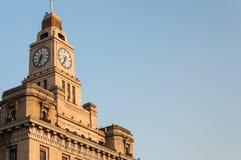Torre de reloj de la Federación Fotografía de archivo