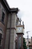 Torre de reloj del vapor de Otaru, Hokkaido Foto de archivo libre de regalías
