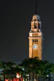 Torre de reloj en Kowloon Fotos de archivo