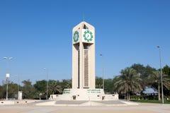Torre de reloj en la ciudad de Kuwait Imágenes de archivo libres de regalías