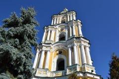 A torre de sino da catedral ortodoxo Fotos de Stock Royalty Free