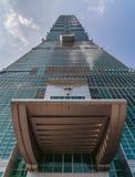 Torre de Taipei 101 Fotografía de archivo libre de regalías