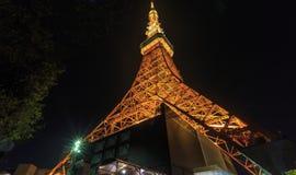 Torre de Tokio de la parte inferior Foto de archivo libre de regalías