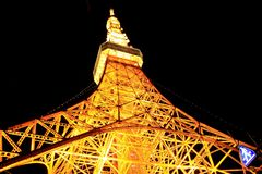 Torre de Tokio, Tokio, Japón Imagenes de archivo