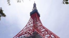 Torre de Tokio - una señal famosa en la ciudad almacen de video