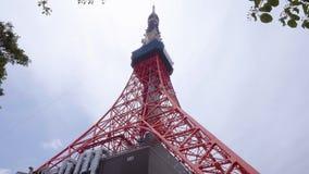 Torre de Tokio - una señal famosa en la ciudad almacen de metraje de vídeo