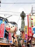 Torre de Tsutenkaku e fugu gigante, Osaka, Japão Imagem de Stock Royalty Free