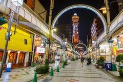 Torre de Tsutenkaku em Osaka, Japão Imagem de Stock
