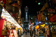 Torre de Tsutenkaku em Shinsekai Fotos de Stock Royalty Free