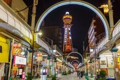 Torre de Tsutenkaku en Osaka, Japón Fotografía de archivo