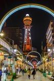 Torre de Tsutenkaku en Osaka, Japón Imágenes de archivo libres de regalías