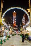 Torre de Tsutenkaku en Osaka, Japón Fotografía de archivo libre de regalías