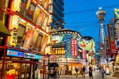 Torre de Tsutenkaku en Osaka, Japón Fotos de archivo