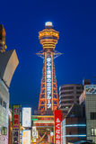Torre de Tsutenkaku en Osaka, Japón Imagenes de archivo