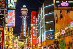 Torre de Tsutenkaku en Osaka, Japón Foto de archivo