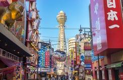 Torre de Tsutenkaku, Osaka Fotos de Stock