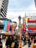 Torre de Tsutenkaku, Osaka, Japão Fotos de Stock