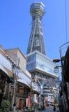 Torre de Tsutenkaku y arcada Osaka de las compras de Shinsekai Fotografía de archivo libre de regalías