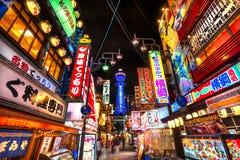 Torre de Tsutentaku, Osaka, Japón Imagen de archivo libre de regalías