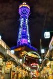 Torre de Tsutentaku, Osaka, Japón Imágenes de archivo libres de regalías