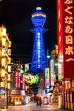 Torre de Tsutentaku, Osaka, Japón Foto de archivo libre de regalías