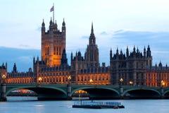 Torre de Victoria en la casa del parlamento Londres Foto de archivo