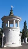 Torre de vigia Fotos de Stock Royalty Free