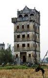 Torre de vigia em Kaiping Imagens de Stock