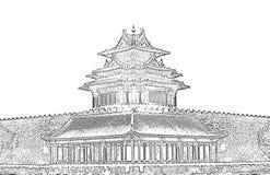 A torre de vigia imperial do lugar Imagem de Stock