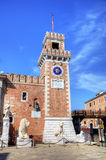Torre del arsenal de Venecia y del museo naval. Imagen de archivo libre de regalías