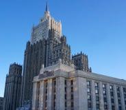 Torre del ministero degli affari esteri Immagine Stock Libera da Diritti