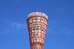 Torre del porto di Kobe a Kobe, Hyogo fotografia stock