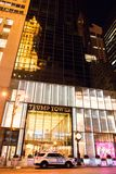 Torre del triunfo en Manhattan Imágenes de archivo libres de regalías