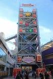 torre del Zip-line Fotografie Stock Libere da Diritti