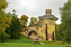 Torre dell'allerta nel parco Fotografia Stock