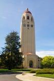 Torre dell'aspirapolvere Fotografie Stock
