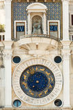 Torre dell'Orologio Royalty Free Stock Photo