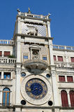 Torre dell Orologio Venice Royalty Free Stock Images