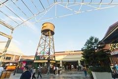 Torre di acqua a ASIATIQUE il lungofiume Fotografia Stock Libera da Diritti