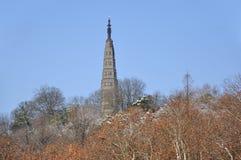 Torre di CHU del tesoro Fotografia Stock Libera da Diritti