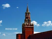 Torre di Cremlino nella città di Mosca Fotografia Stock