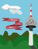 Torre di Namsan a Seoul Immagini Stock Libere da Diritti