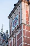 Torre di orologio al Huis ten Bosch nel Giappone fotografia stock libera da diritti