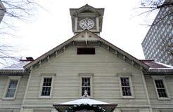 Torre di orologio della città di Sapporo, Hokkaido, Giappone Immagine Stock Libera da Diritti