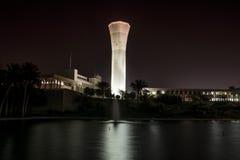 Torre di orologio di KFUPM Fotografie Stock Libere da Diritti