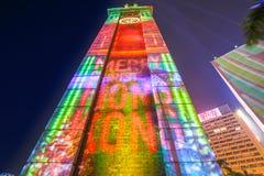 Torre di orologio di notte Fotografie Stock Libere da Diritti